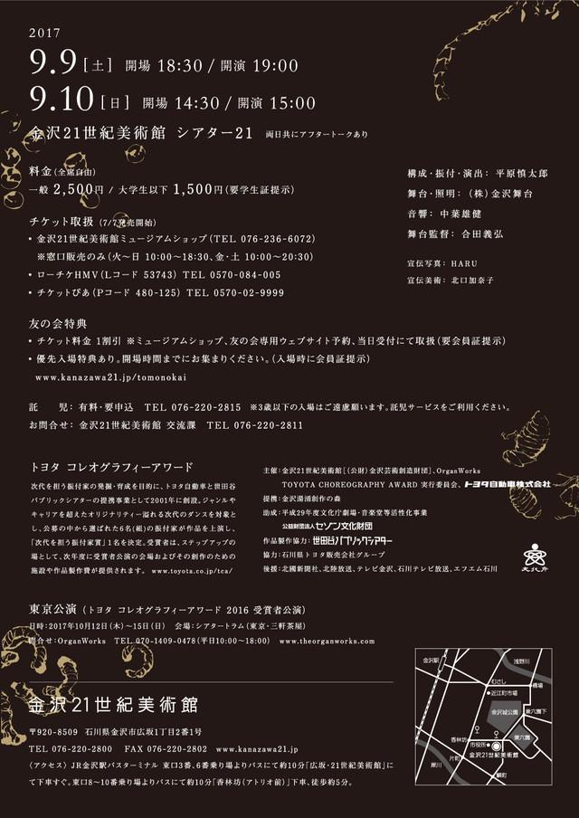 news_xlarge_seiju_ura